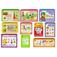 Набор игр для детского сада «Родной край - Татарстан»