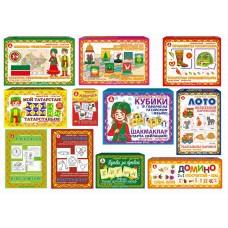 Набор игр для школы «Родной край - Татарстан»