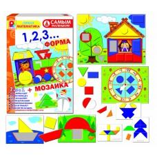 1,2,3… Форма и мозаика