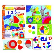 1,2,3… Цвет и мозаика