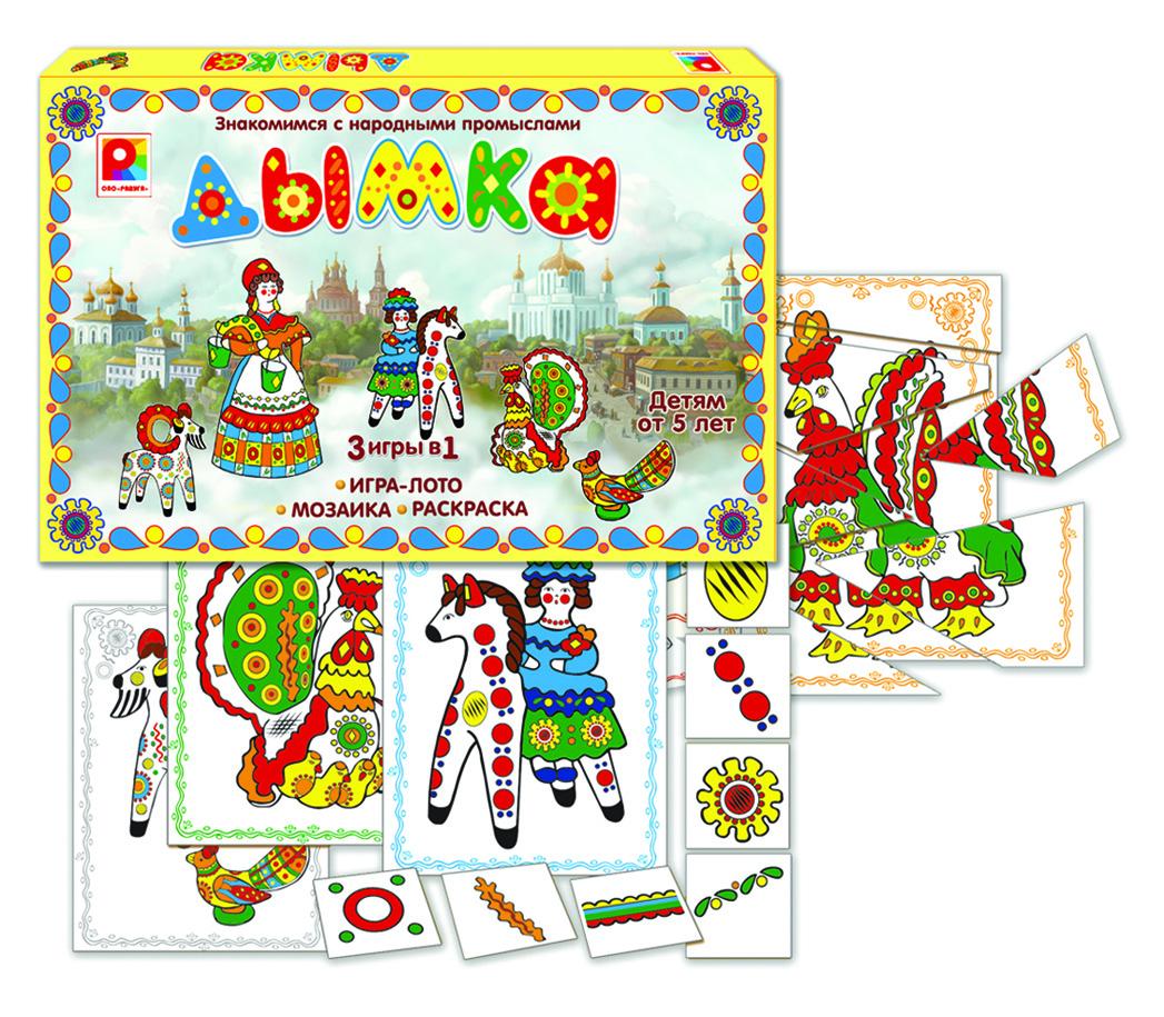Дымка - развивающая обучающая игра для детей по ФГОС ...