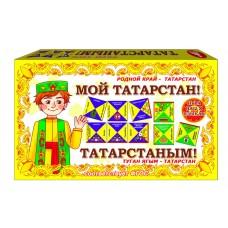«Мой Татарстан!» умная мозаика