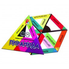 Найди противоположное. Пирамида