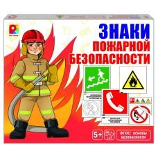 Игра «Знаки пожарной безопасности»